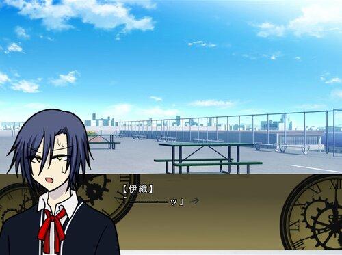 刹那の時間と罪の針【体験版】 Game Screen Shot5