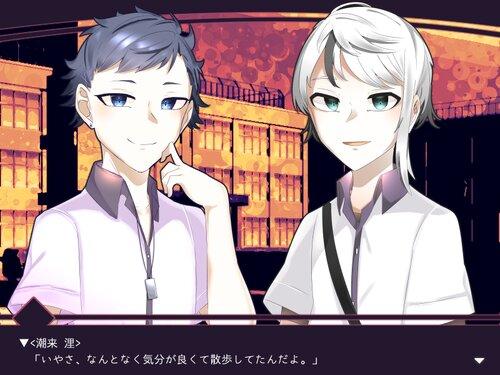 放課後咒賛歌 Game Screen Shot1