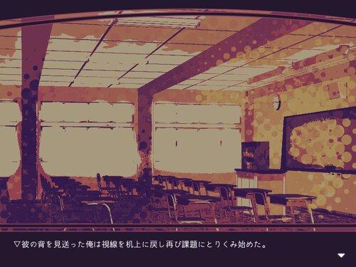 放課後咒賛歌 Game Screen Shot2