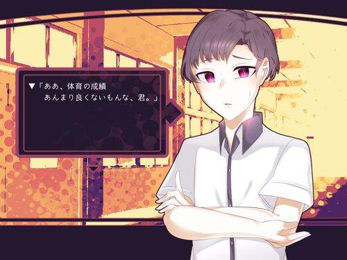 放課後咒賛歌 Game Screen Shot4