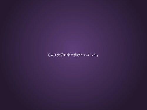 放課後咒賛歌 Game Screen Shot5