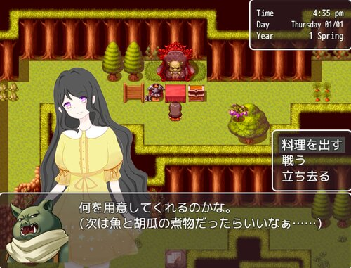 Hunter Girl Game Screen Shot2