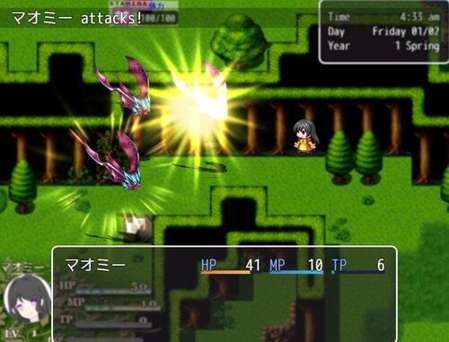 Hunter Girl Game Screen Shot3