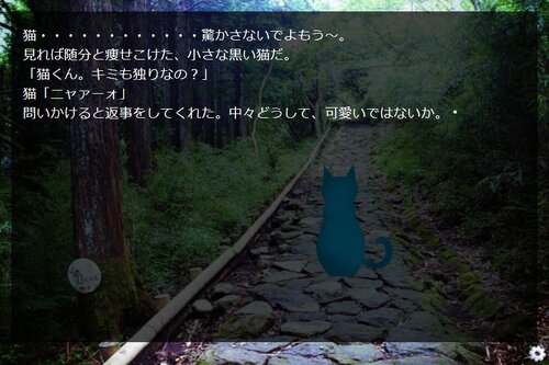 とある温泉宿にて Game Screen Shot