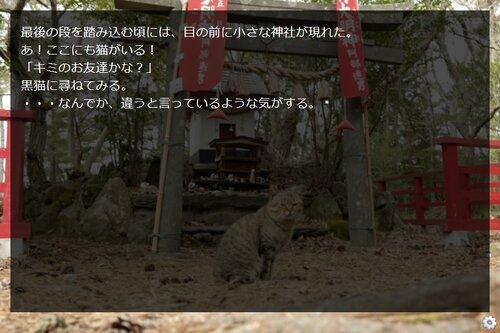とある温泉宿にて Game Screen Shot4