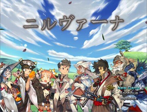 ニルヴァーナ Game Screen Shot1