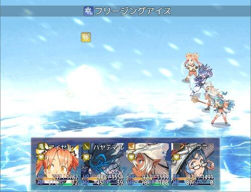 ニルヴァーナ Game Screen Shot2