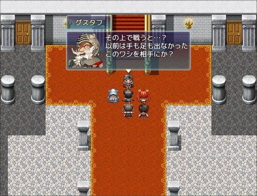 ニルヴァーナ Game Screen Shot4