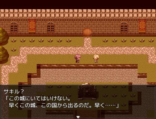 救国の騎士と亡国の王子 Game Screen Shot2