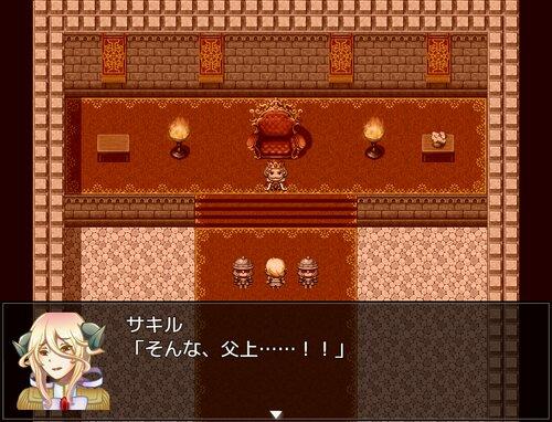 救国の騎士と亡国の王子 Game Screen Shot4
