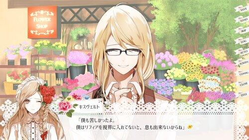 La Vie en Fleur Game Screen Shot3