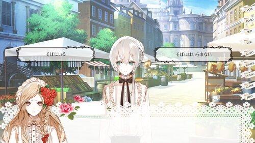 La Vie en Fleur Game Screen Shot4