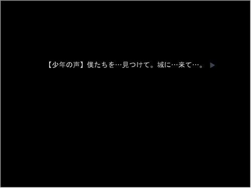 奏でるは螺旋の調べ Game Screen Shot4