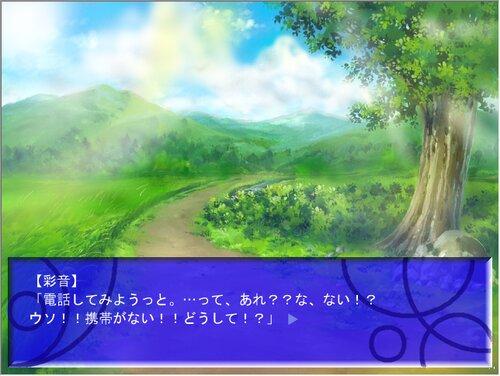 空の約束 地の記憶 Game Screen Shot2