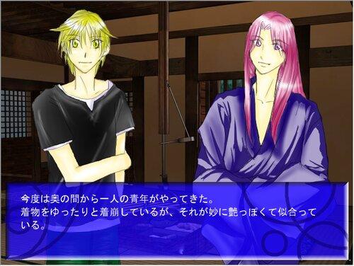 空の約束 地の記憶 Game Screen Shot3