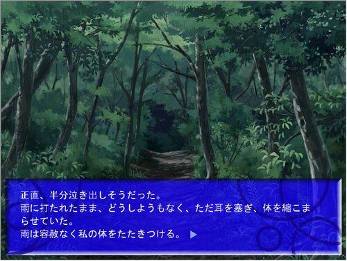 空の約束 地の記憶 Game Screen Shot4