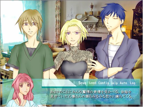 初恋は青の殺意 Game Screen Shot2