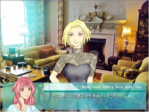 初恋は青の殺意 Game Screen Shot5