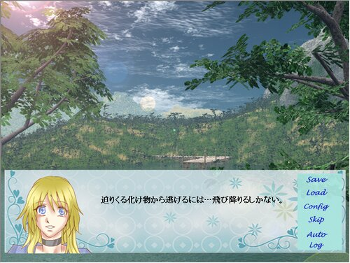 Coffin of Doll~黄昏の女神~ 前編~ Game Screen Shot5