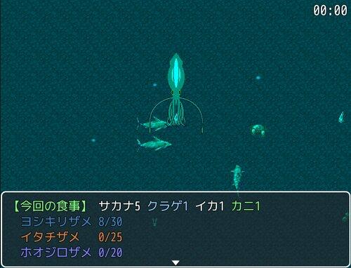 いかのごはん Game Screen Shot3
