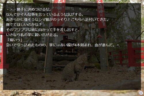 とある温泉宿にて Game Screen Shot2