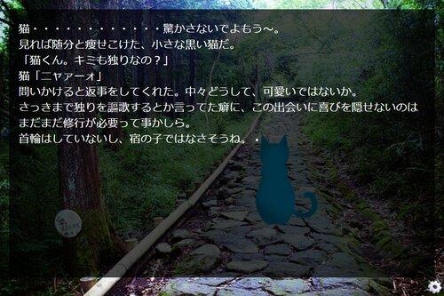 とある温泉宿にて Game Screen Shot3