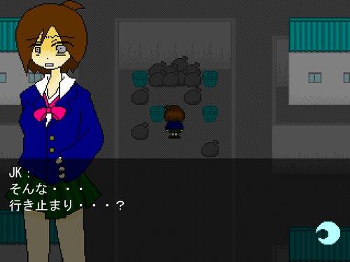 月夜の夜道でJKが追いかけられるお話 Game Screen Shot2