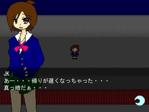 月夜の夜道でJKが追いかけられるお話 Game Screen Shots