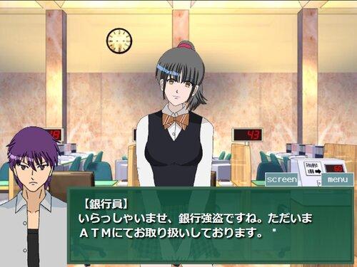 銀行強盗はATMで Game Screen Shot1