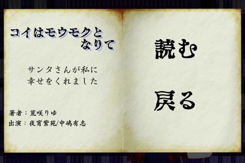 語部古書館 Game Screen Shot5