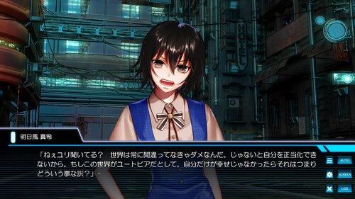 シンギュラリティ・オブ・ガール Game Screen Shot2