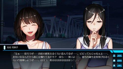 シンギュラリティ・オブ・ガール Game Screen Shot3