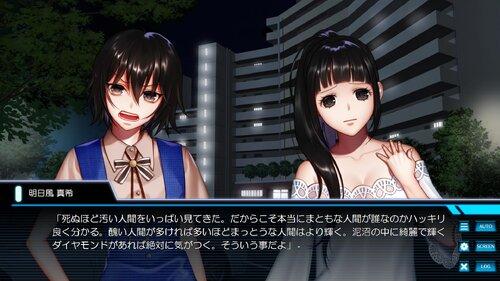 シンギュラリティ・オブ・ガール Game Screen Shot5