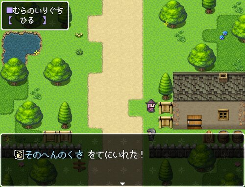 Candy Making!【あめちゃん合成RPG】DL版 Game Screen Shot2