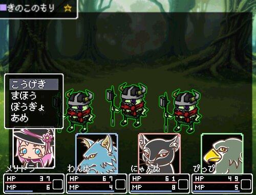 Candy Making!【あめちゃん合成RPG】DL版 Game Screen Shot4