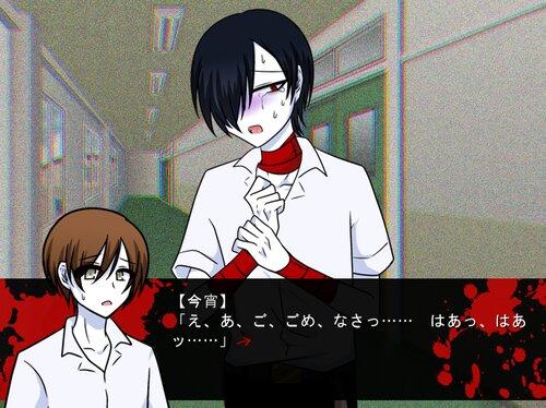 メンヘラスレイブ【体験版】 Game Screen Shot