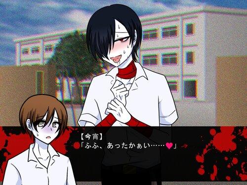 メンヘラスレイブ【体験版】 Game Screen Shot2