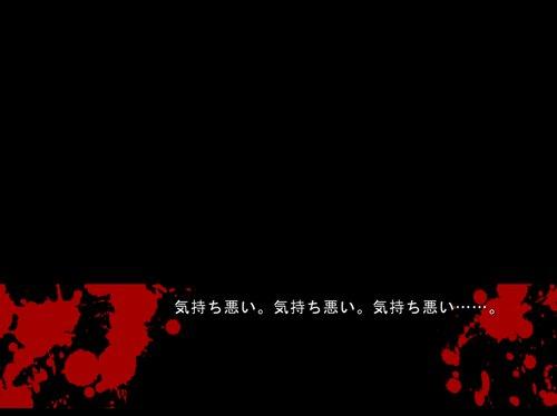 メンヘラスレイブ【体験版】 Game Screen Shot5