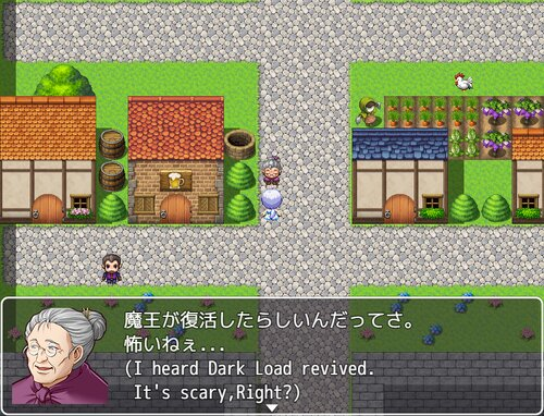 Hakuto Fantasy Game Screen Shot4