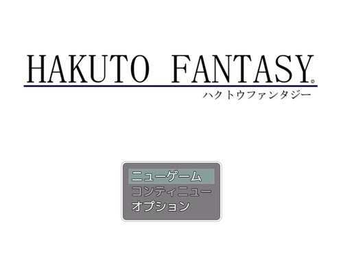 Hakuto Fantasy Game Screen Shots
