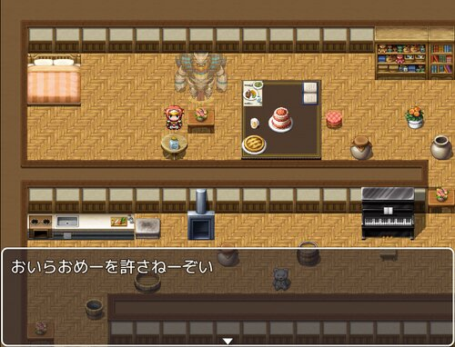逃げろ。two Game Screen Shot3