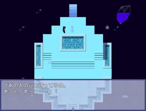 「Ana」 人魚姫の子守唄 Game Screen Shot5