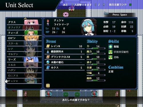 Yggdrasill(ver0.7.1) Game Screen Shot3