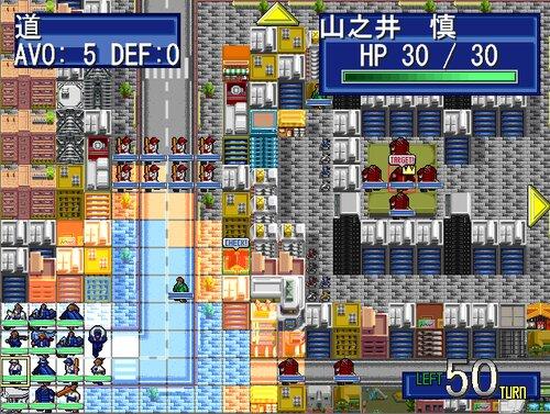 ドラマチックロード 二輪部の挑戦 Game Screen Shot