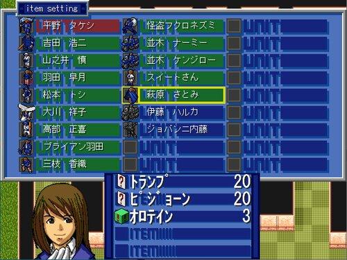 ドラマチックロード 二輪部の挑戦 Game Screen Shot3