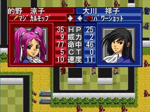 ドラマチックロード 二輪部の挑戦 Game Screen Shot4
