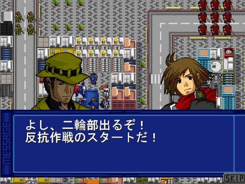ドラマチックロード 二輪部の挑戦 Game Screen Shots