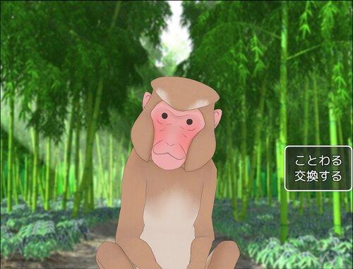 おにぎりとかきのたね Game Screen Shot3