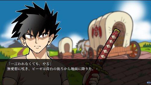 ストーンブレイカー1 Game Screen Shot1