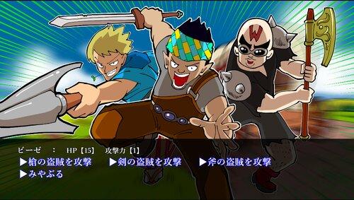 ストーンブレイカー1 Game Screen Shot2